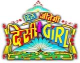 Dil Jeetegi Desi Girl